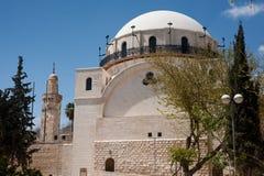 Sinagoga de Hurva, Jerusalén fotos de archivo libres de regalías