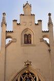 Sinagoga de Maisel (synagoga de Maiselova) em Praga fotografia de stock royalty free