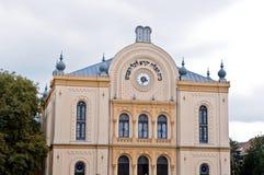 Sinagoga de Pecs Imagenes de archivo