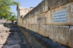 Sinagoga di Capernaum Immagine Stock Libera da Diritti