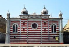 Sinagoga di Timisoara Fotografia Stock Libera da Diritti