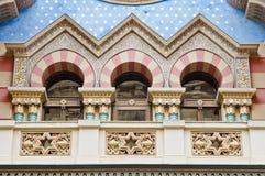Sinagoga do jubileu Fotografia de Stock
