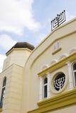 Sinagoga ebrea dell'Israele dentro Fotografie Stock Libere da Diritti