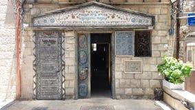 Sinagoga em Jerusalem Foto de Stock Royalty Free