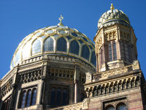Sinagoga en Berlín Fotografía de archivo