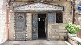 Sinagoga a Gerusalemme Fotografia Stock Libera da Diritti