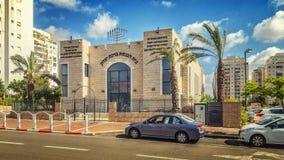 Sinagoga moderna Brachat Isaac imágenes de archivo libres de regalías