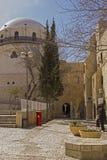 Sinagogue Rambam in Jerusalem Stock Photo