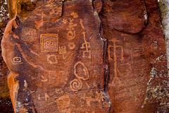 Sinagua Petroglyphs Royalty Free Stock Photo