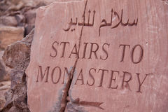 Sinai öken med sand och solen i december med berg på måndag Royaltyfri Bild
