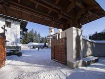 Sinaia Monastery Stock Photography