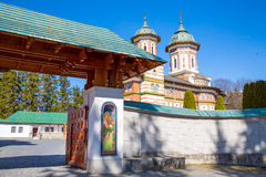 Sinaia Monastery, Romania Stock Image