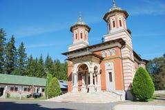 Sinaia Monastery, Romania. Front exterior and entrance of Sinaia Monastery in Romania royalty free stock photos