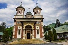 Sinaia Monastery. Romanian Sinaia monastery, Sinaia - Romania royalty free stock photography