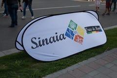 Sinaia voor altijd Festival - September 2016 Stock Afbeeldingen