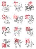 Sinais chineses do zodíaco do ano novo Imagem de Stock