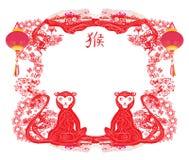 Sinais chineses do zodíaco: macaco ilustração stock