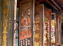 Sinais da drograria do vintage, Nagahama, Japão Imagens de Stock