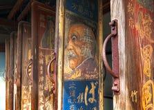 Sinais da drograria do vintage, Nagahama, Japão Imagem de Stock Royalty Free