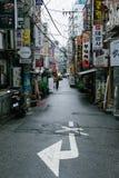 Sinais da loja dos corredores de Jongno Fotos de Stock Royalty Free
