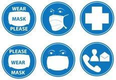 Sinais da máscara cirúrgica ou do hospital ilustração do vetor
