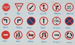 Sinais de aviso do tráfego foto de stock royalty free