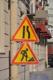 Sinais de estrada provisórios Fotografia de Stock