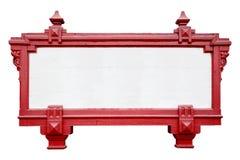 Sinais de HuaHin isolados no fundo branco Imagens de Stock