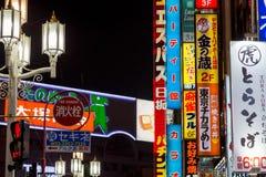 Sinais de néon e distrito da vida noturno de Shinjuku Imagem de Stock