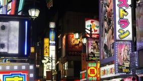 Sinais de propaganda japoneses na noite - Tóquio Japão video estoque