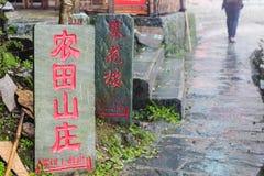 Sinais de propaganda na rua na vila de Tiantouzhai Imagens de Stock Royalty Free