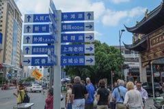 Sinais de rua chineses que apontam em todos os sentidos Imagem de Stock