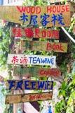 Sinais de sentido na rua na vila de Tiantouzhai Fotografia de Stock