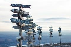 Sinais direcionais na parte superior da montanha Foto de Stock Royalty Free