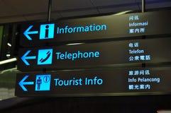 Sinais do aeroporto Foto de Stock Royalty Free