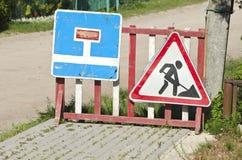 Sinais do reparo da estrada da rua da cidade Imagem de Stock