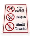 Sinais proibidos. imagens de stock