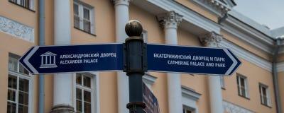 Sinais que apontam a Catherine Palace em St Petersburg imagens de stock