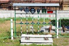 Sinais Railway em seguido na estação Imagens de Stock Royalty Free