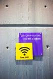 Sinal árabe de Wi-Fi Fotografia de Stock
