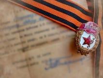 Sinal 'de protetores na fita de St George A concessão da ordem closeup Concessões do soldado heirloom memória foto de stock royalty free