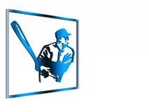 Sinal alerta, símbolo, basebol. ilustração do vetor