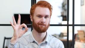 Sinal aprovado pelo homem da barba Imagens de Stock