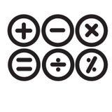 Sinal básico e símbolo do vetor do ícone dos símbolos matemáticos isolados ilustração royalty free