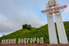 Sinal bem-vindo na entrada à cidade de Nizhny Novgorod, Rússia fotos de stock royalty free