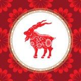 Sinal chinês do zodíaco do ano da cabra Cabra vermelha com ornamento branco ilustração do vetor