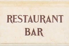 Sinal da barra do restaurante imagens de stock royalty free