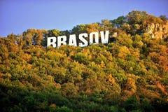 Sinal da cidade de Brasov foto de stock royalty free