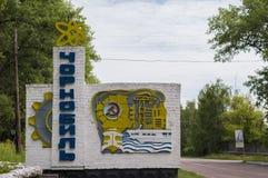 Sinal da cidade de Chernobyl Imagens de Stock