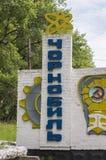 Sinal da cidade de Chernobyl Imagem de Stock
